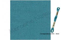 Toile de lin NEWCASTLE de Zweigart, coloris 6136 bleu turquoise irisé